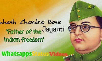 Netaji Subhash Chandra Bose Jayanti 2020