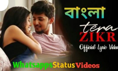Tera Zikr Bengali version lyrics status Video Download