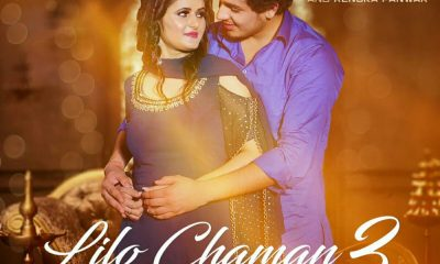 Lilo Chaman 3 Song Whatsapp Status Video