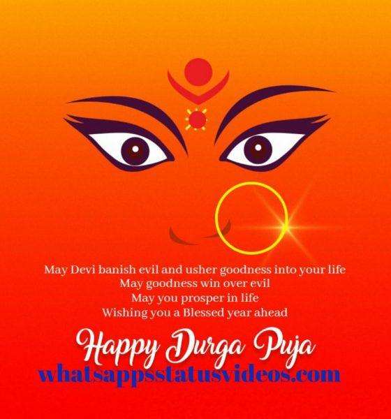 Durga Puja Special 2020 Whatsapp Status Video