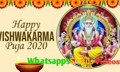 Vishwakarma Puja Special Whatsapp Status Video