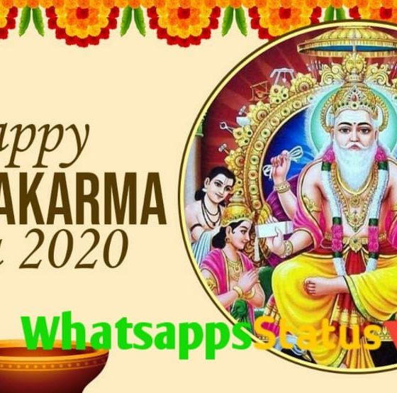 Vishwakarma Puja Special Whatsapp Status Video