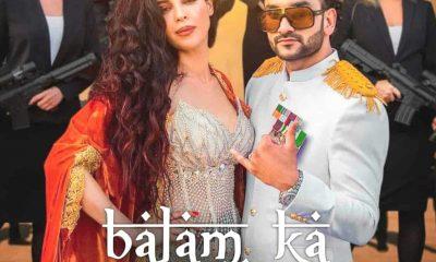 Balam Ka System Song Fazilpuria Afsana Khan Status Video Download