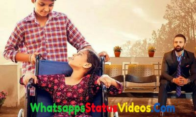 Blessings Of Sister Song Gagan Kokri Status Video Download