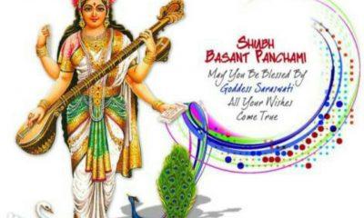 Happy Saraswati Puja Special 2021 Whatsapp Status Video Download