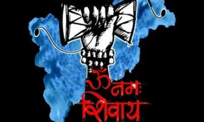 Mahakal Mahadev Whatsapp Status Video