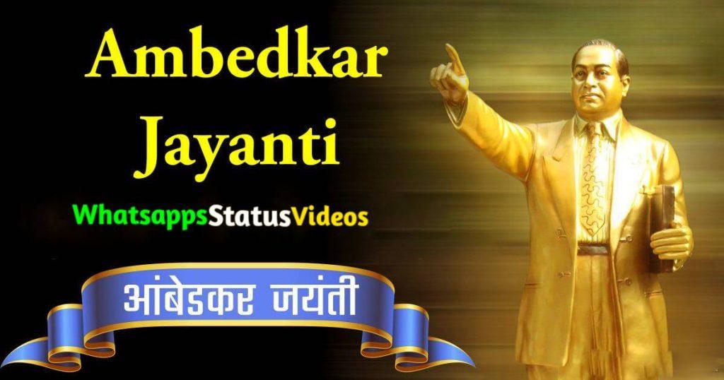 Dr. BR Ambedkar Jayanti Special WhatsApp Status Video Download