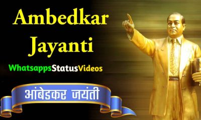 Dr. BR Ambedkar Jayanti Special WhatsApp Status Video Download