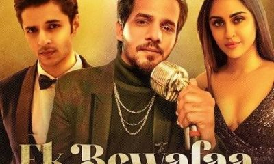 Ek Bewafaa Song Sameer Khan Whatsapp Status Video Download