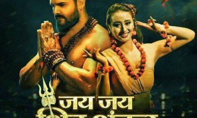 Jai Jai Shiv Shankar Song Khesari Lal Yadav Whatsapp Status Video Download