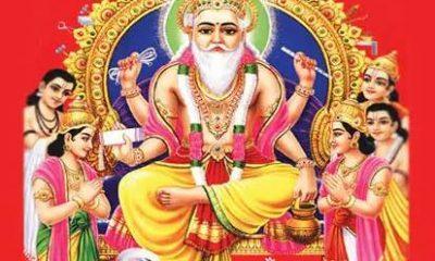 Vishwakarma Puja Special Whatsapp Status Video Download